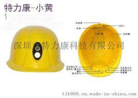 现场巡检利器单兵头盔式视频监控系统同行认可