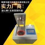 供应煤炭热值检测仪/石油量热仪/煤矸石热值仪
