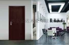 西安金達木門公司,一家優雅與高貴木門品牌