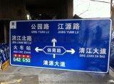 重庆交通设施厂家,隔离墩,标志杆标志牌