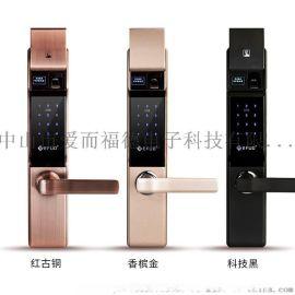 EFUD 滑盖式指纹锁  触摸密码锁 电子智能锁