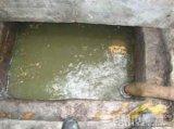 天河区棠东棠下疏通下水道,疏通厕所包您满意