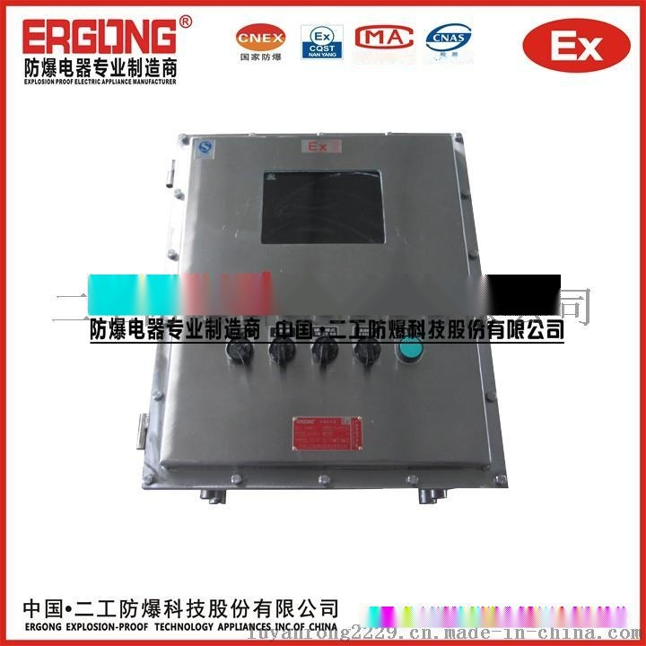 KD-1281 防腐防水防尘控制箱