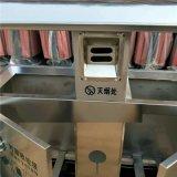 沧州垃圾桶沧州铁板分类垃圾桶