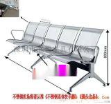 火車站候車椅品牌-高鐵站候車排椅-汽車站休息室候車排椅