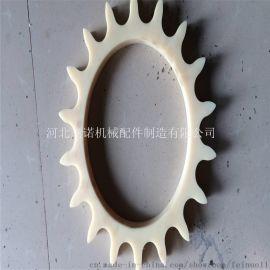 塑料传动齿轮@保定塑料传动齿轮@塑料传动齿轮厂家