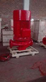 消火栓泵 进口电机喷淋泵  水泵厂家CCCF认证