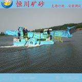 供应恒川割草船|垃圾打捞船|清漂船|割草船生产厂家
