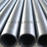 供應5056鋁管,5系優質氧化鋁管