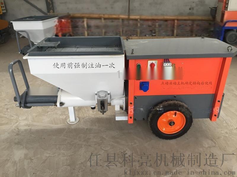 关于全自动水泥砂浆喷涂机适用范围