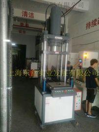 手机中板液压机厂家 江苏常州四柱液压机床