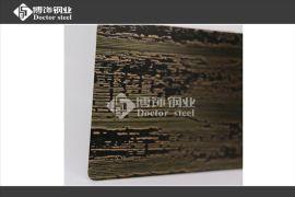 304不锈钢仿古做旧,不锈钢镀青古铜蚀刻木纹板,不锈钢镀铜板