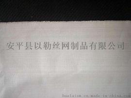 浓硫酸,**,硝酸过滤聚四氟乙烯网,浓缩酸过滤专用四氟网布
