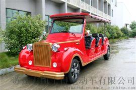 12座觀光老爺車,電動老爺車價格