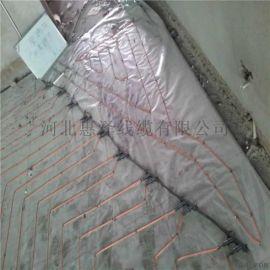 碳纖維發熱電纜 電地暖電地熱