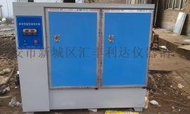 西安标养箱,混凝土标养箱13891913067