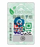 電子標籤 rfid標籤 RFID標籤生產廠家