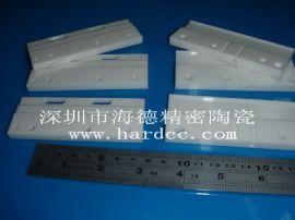 绝缘陶瓷板,氧化锆陶瓷板生产加工
