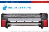高品质 UV软膜机 工厂直销13826467080