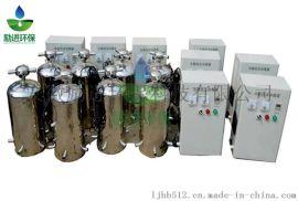 水箱自洁消毒器臭氧发生器水处理水箱消毒器杀菌