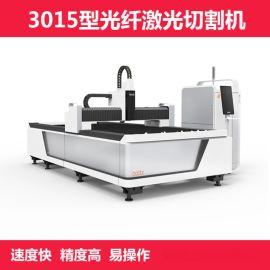 山东邦德 环保型 金属板材激光切割机 数控切割机