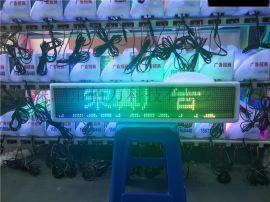 P8款LED全彩顶灯广告屏、出租车LED车顶灯屏