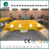 蓄電池平板車定製軌道滑行車