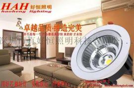 好恆照明LED筒燈 射燈 天花燈 COB射燈 酒店工程射燈 專賣店射燈 嵌入式聚光射燈廠家直銷