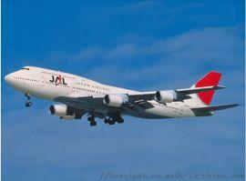 国际空运 进口清关 报关 报检 进出口