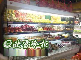 北京哪里有超市水果保鲜柜**场