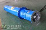 消防不鏽鋼316臥式熱水泵|100度高溫潛水泵