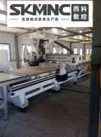 河北邢台板式家具实木家具木工设备推台锯排钻