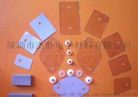 PET麦拉片/PVC麦拉片/PC麦拉片模切加工成型