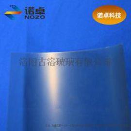 ITO-PET导电膜