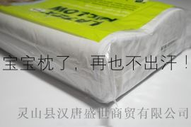 tulip泰国进口天然乳胶枕头橡胶枕头