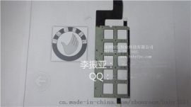 厂家直销fpc单面/双面/多层线路板 排线