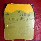 德国PILZ安全光幕PSENop4H-sl-30-015上海莘默邀您询价