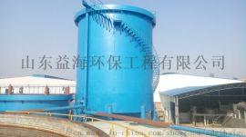 益海环保EGSB厌氧反应器 膨胀颗粒污泥床