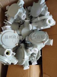 防爆接线盒AH 四通 380/220V 20A