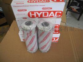 上海莘默销售美国原装派克PARKER10355-8-6气缸