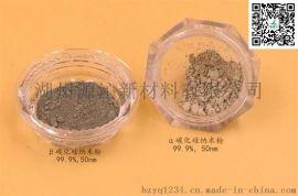 YQ-S01T涂料  纳米碳化硅