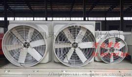 河北霈凯拥有专业的技术团队玻璃钢风机生产专业厂家
