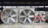 河北霈凱擁有專業的技術團隊玻璃鋼風機生產專業廠家