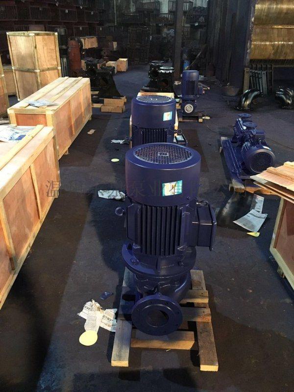 ISG立式管道清水泵,热水循环泵