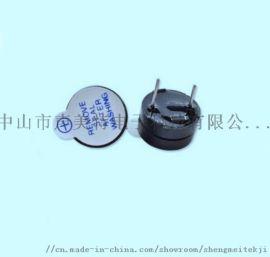 直径12×6电磁式有源蜂鸣器