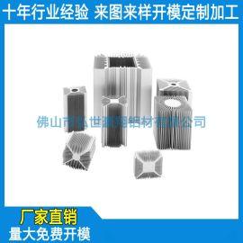 定制梳子散热片 密齿散热器铝合金,异形铝合金开模