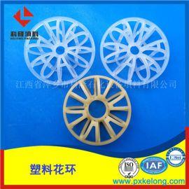 焦化厂塑料花环填料PP泰勒花环配XA-1轻瓷填料