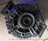 宝马E70 X5 E60 530 E90 发电机
