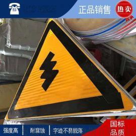 玻璃钢警示牌厂家@标牌定制电力标牌套