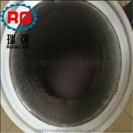 厂家直销中联泵车配件通铺耐磨焊铰链弯管型号齐全质量保证
